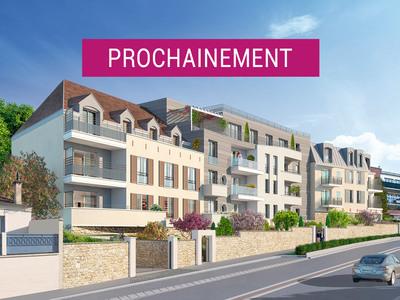 LES SÉQUENTIELLES - Bry-sur-Marne (94360)