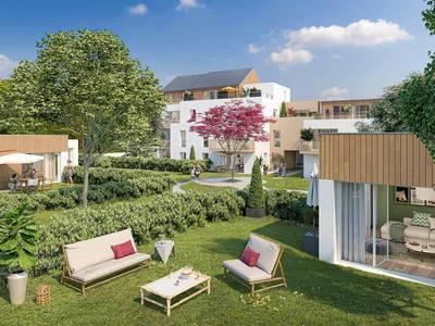 Cosy Garden - Nantes (44100)